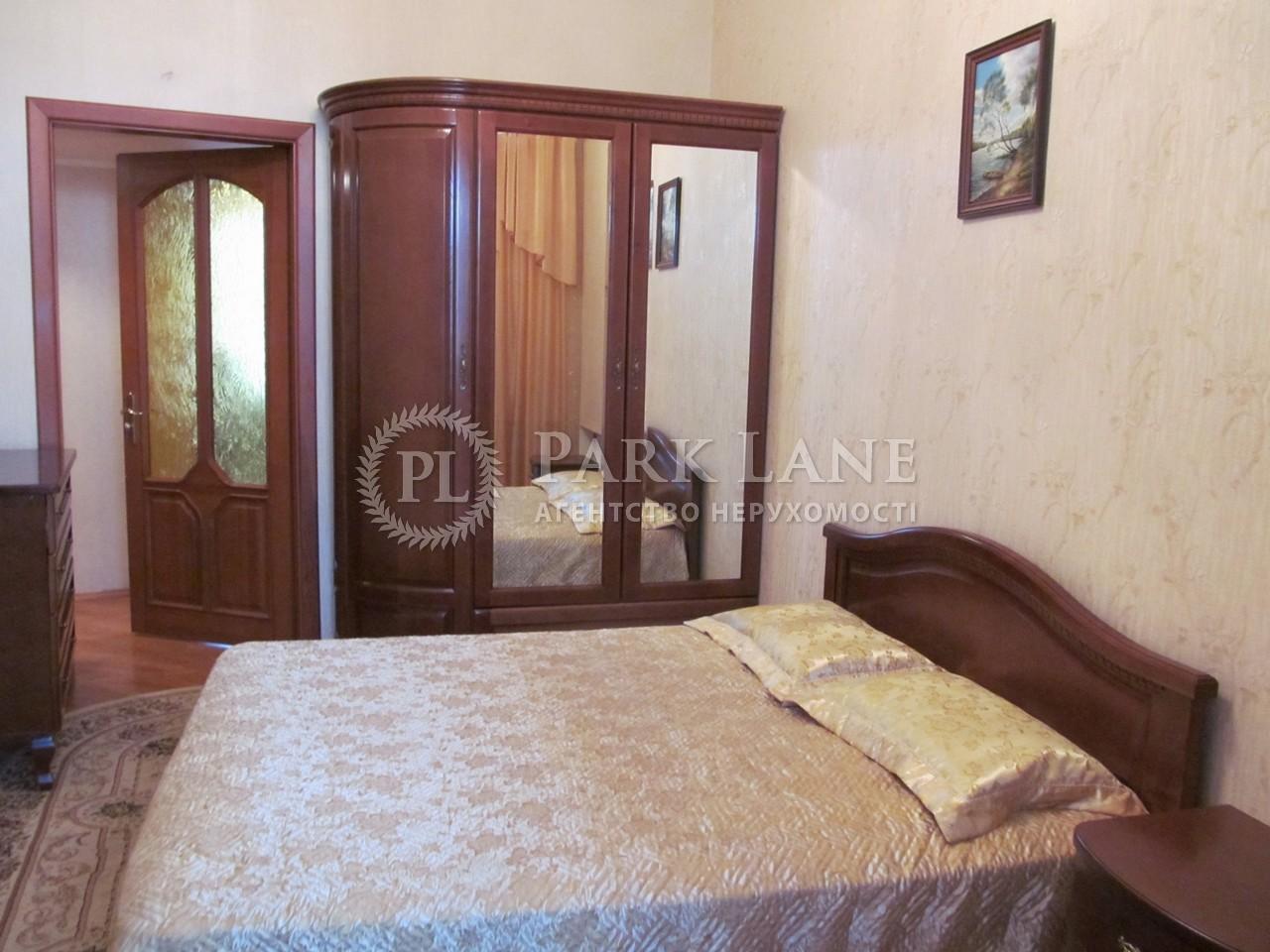 Квартира ул. Рейтарская, 31/16, Киев, Z-1511499 - Фото 8