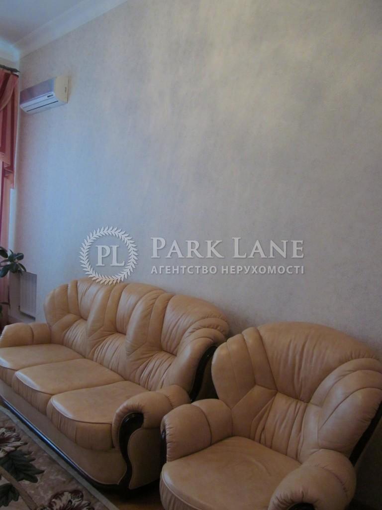 Квартира ул. Рейтарская, 31/16, Киев, Z-1511499 - Фото 6