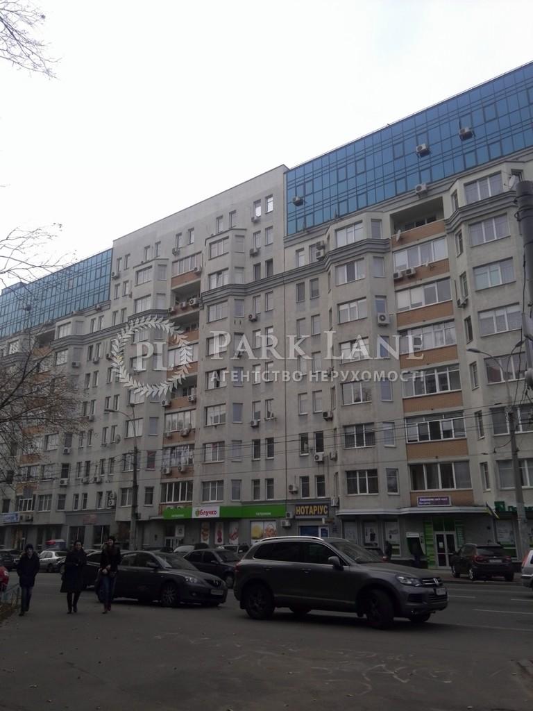 Нежилое помещение, ул. Деревлянская (Якира), Киев, J-13785 - Фото 5