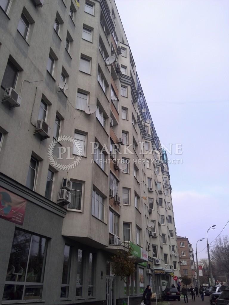 Нежилое помещение, ул. Деревлянская (Якира), Киев, J-13785 - Фото 4