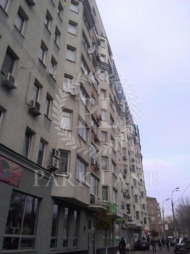 Квартира, Z-607494, 8