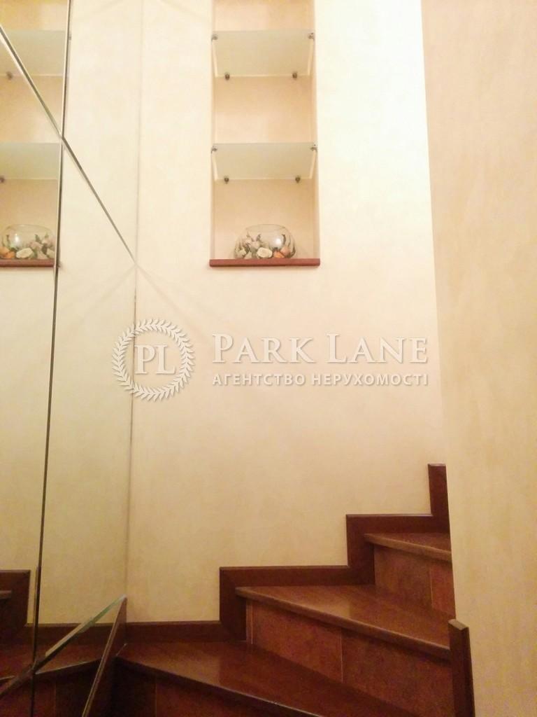 Квартира Героев Сталинграда просп., 6а, Киев, N-16146 - Фото 20