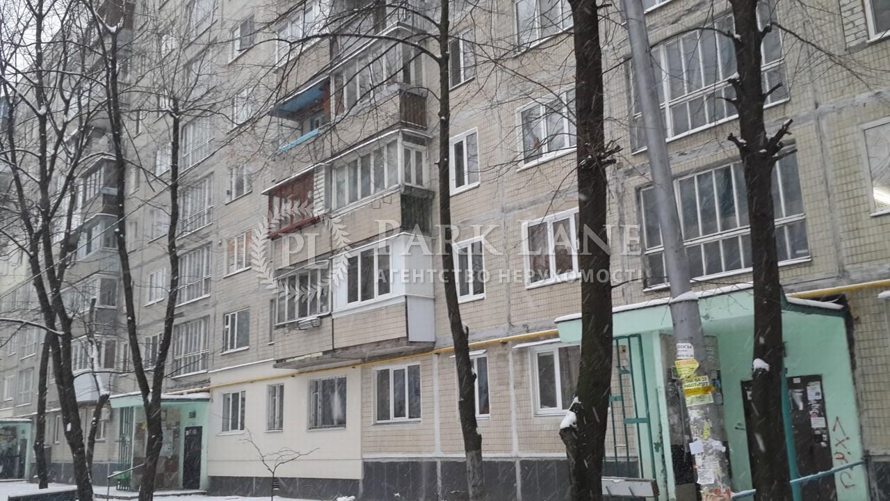 Квартира ул. Малышко Андрея, 29, Киев, Z-790328 - Фото 1
