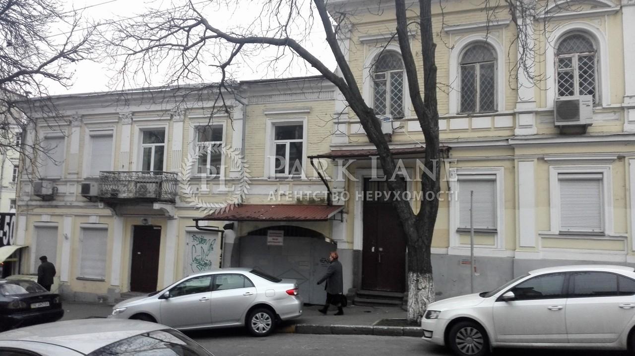 Нежилое помещение, ул. Софиевская, Киев, X-28880 - Фото 1