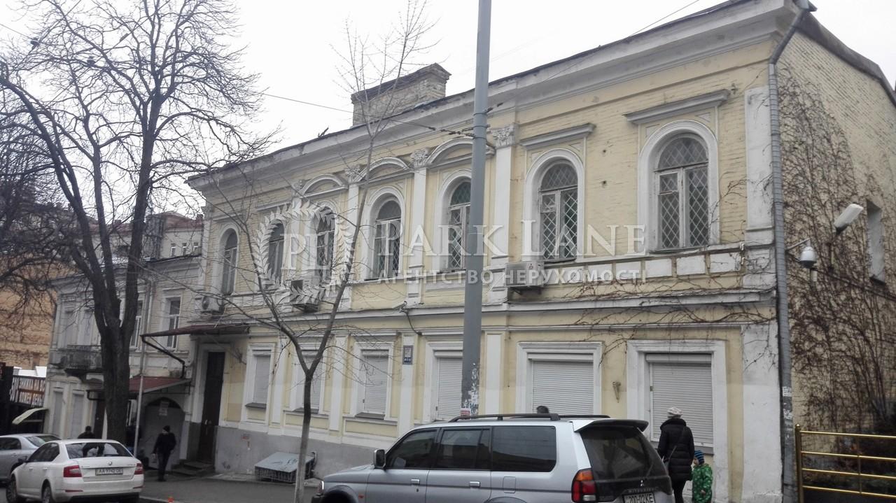 Нежилое помещение, ул. Софиевская, Киев, X-28880 - Фото 9
