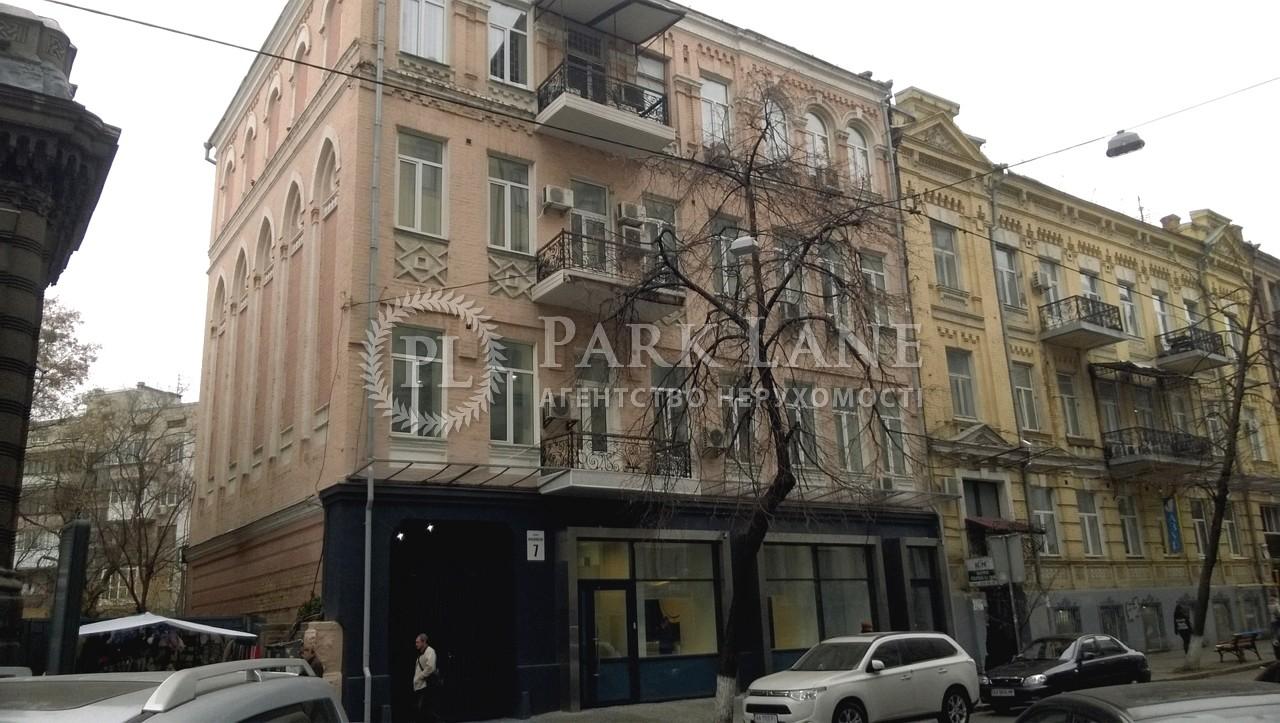 Офіс, B-102540, Ярославів Вал, Київ - Фото 2