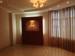 Квартира B-91484, Кловский спуск, 5, Киев - Фото 8