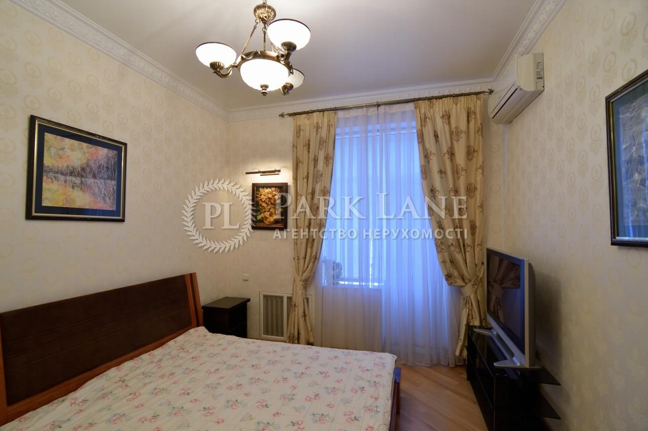 Квартира вул. Володимирська, 83, Київ, X-28953 - Фото 4