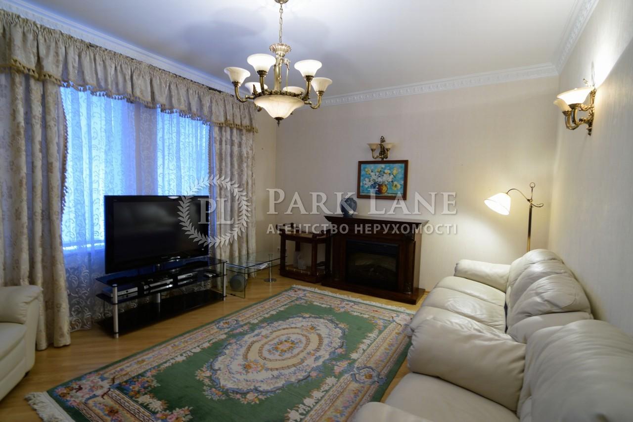 Квартира вул. Володимирська, 83, Київ, X-28953 - Фото 2