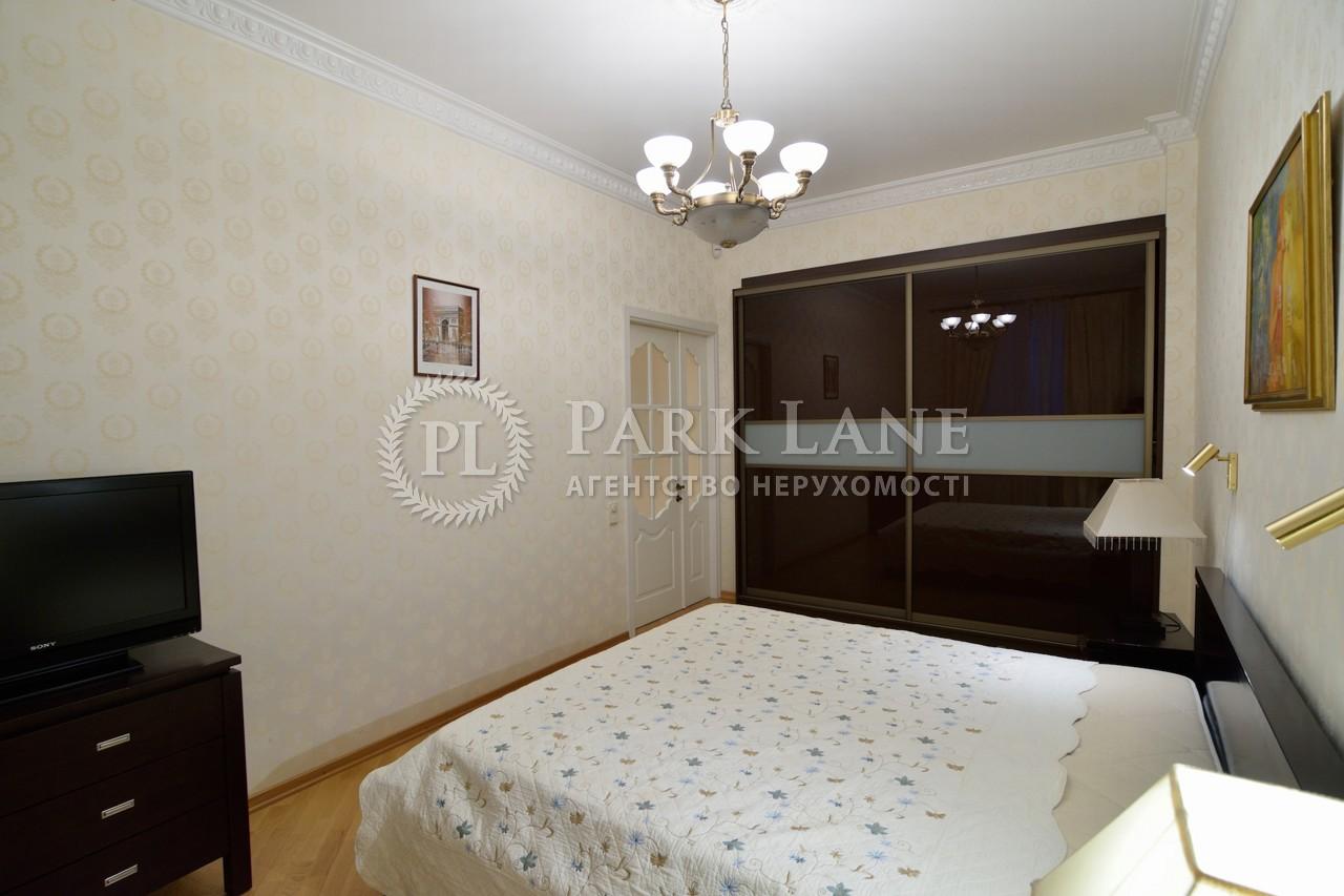 Квартира вул. Володимирська, 83, Київ, X-28953 - Фото 6
