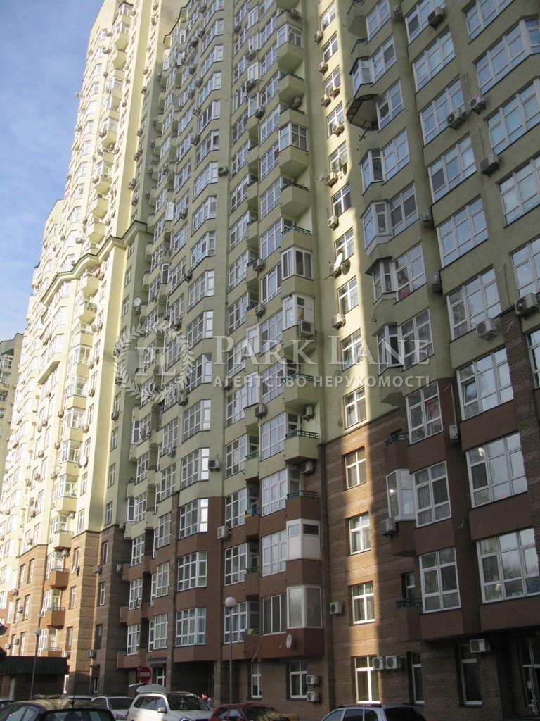 Квартира ул. Кудряшова, 16, Киев, Z-770061 - Фото 2
