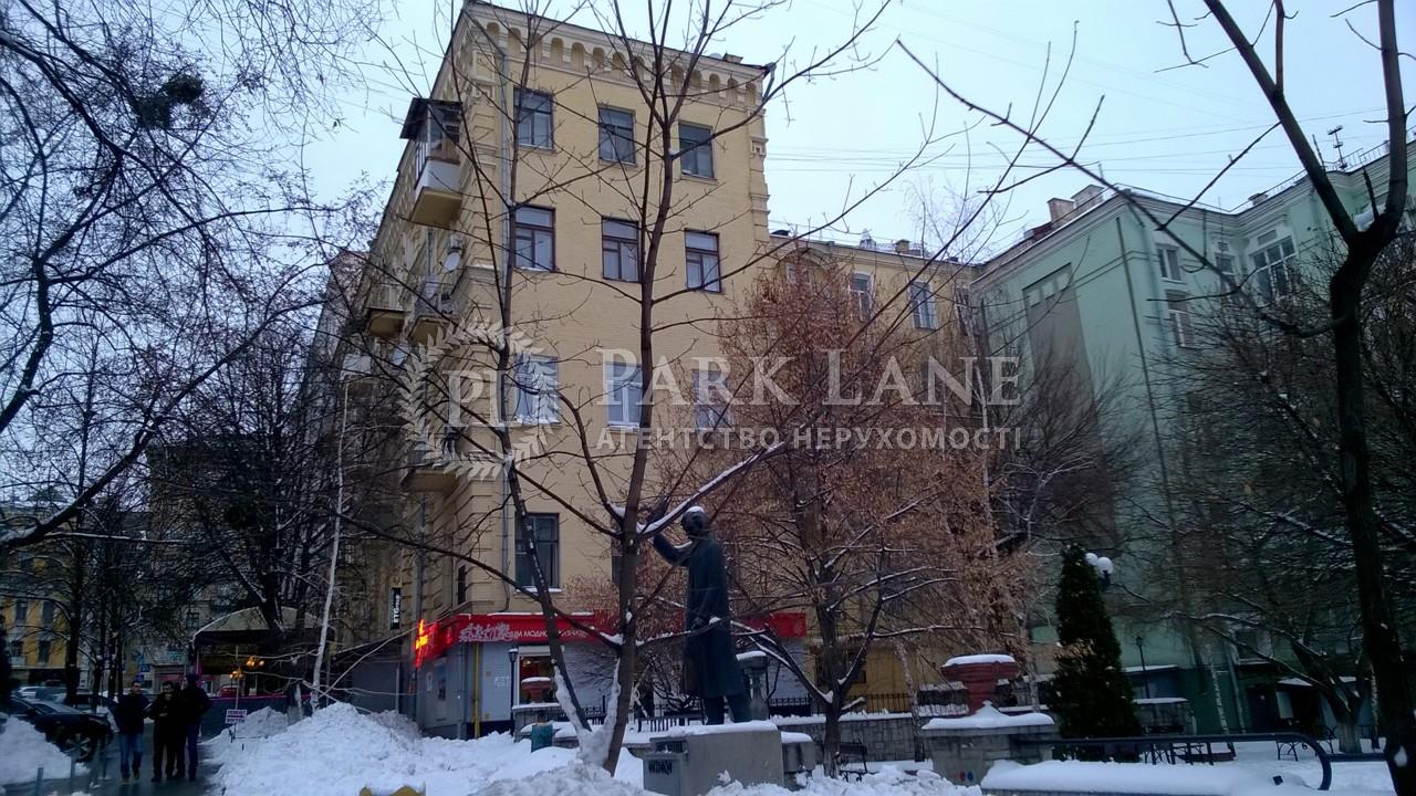 Квартира ул. Рогнединская, 1/13, Киев, Z-241441 - Фото 1
