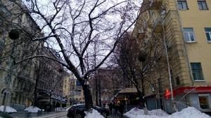 Квартира Z-241441, Рогнединская, 1/13, Киев - Фото 2