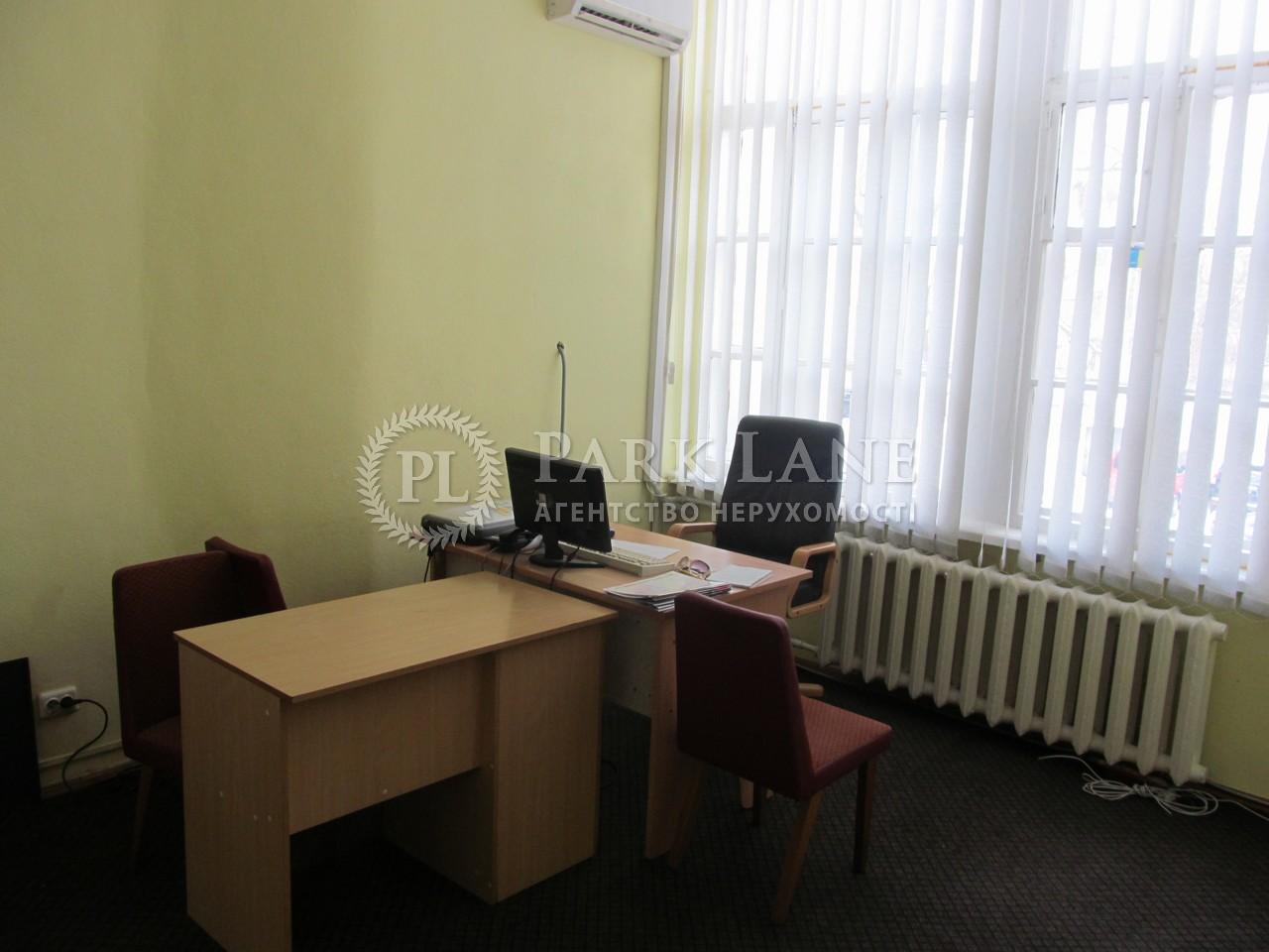 Офис, ул. Сковороды Григория, Киев, Z-1261438 - Фото 3