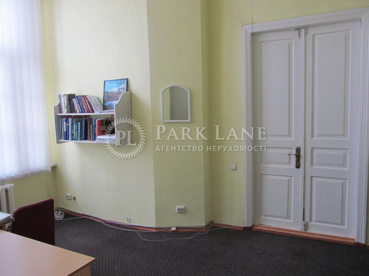 Офис, ул. Сковороды Григория, Киев, Z-1261438 - Фото 4