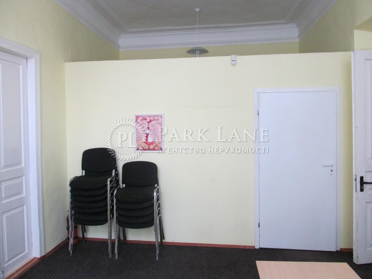 Офис, ул. Сковороды Григория, Киев, Z-1261438 - Фото 5