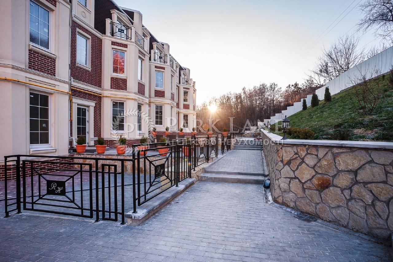 Дом Z-1844279, Докучаевский пер., Киев - Фото 3