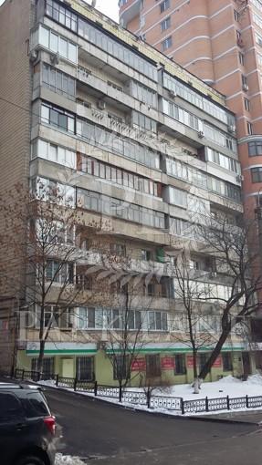 Квартира, R-17059, 29