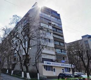 Нежилое помещение, Z-689595, Борщаговская, Киев - Фото 1