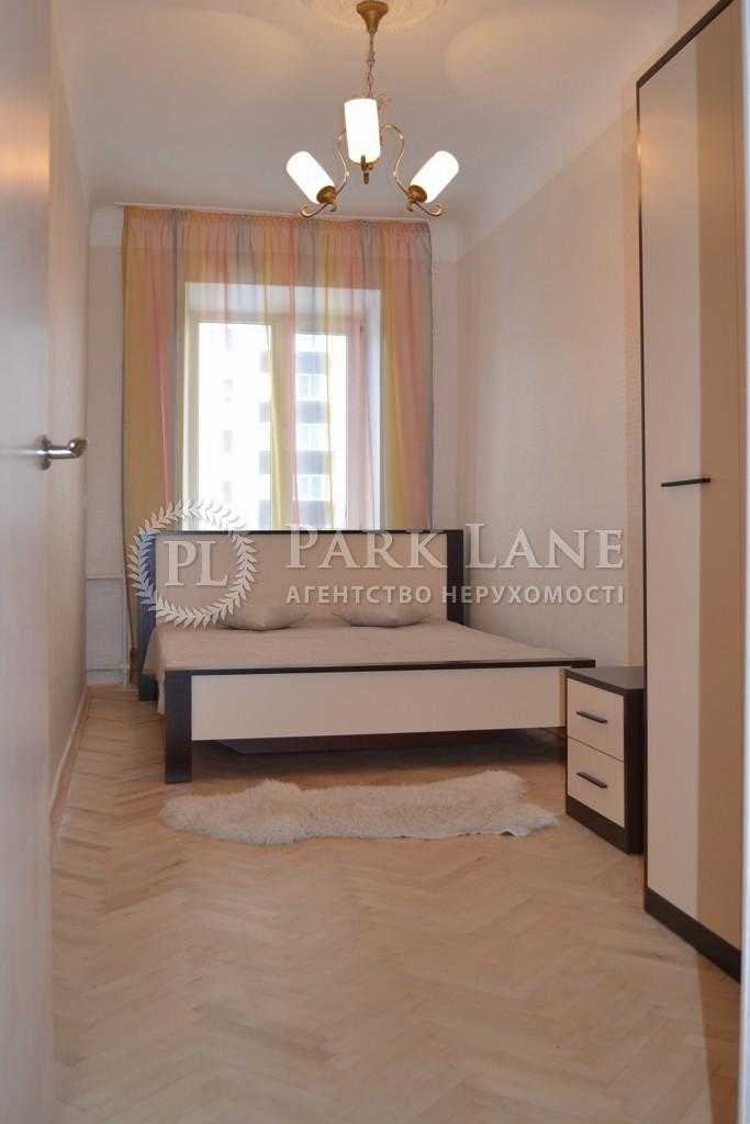 Квартира ул. Гонгадзе (Машиностроительная), 21б, Киев, X-29120 - Фото 2