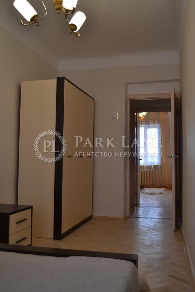 Квартира ул. Гонгадзе (Машиностроительная), 21б, Киев, X-29120 - Фото 6