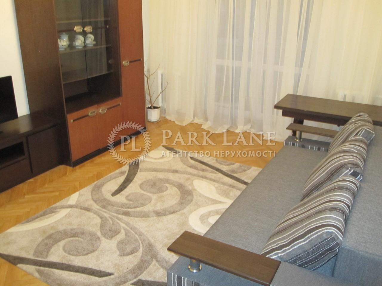 Квартира Дружбы Народов бульв., 21, Киев, X-29842 - Фото 4