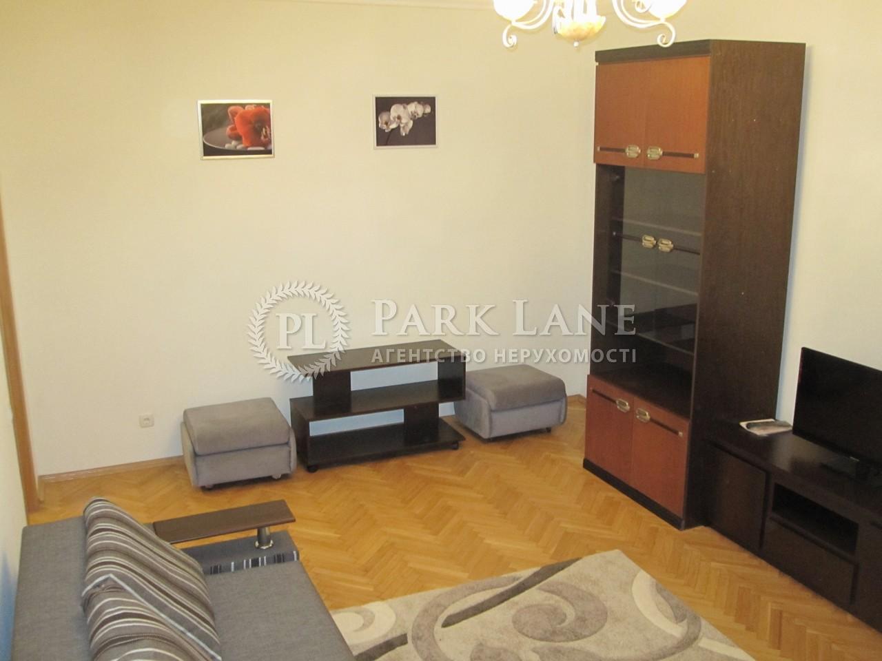 Квартира Дружбы Народов бульв., 21, Киев, X-29842 - Фото 3