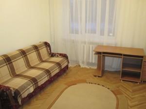 Квартира X-29842, Дружбы Народов бульв., 21, Киев - Фото 8