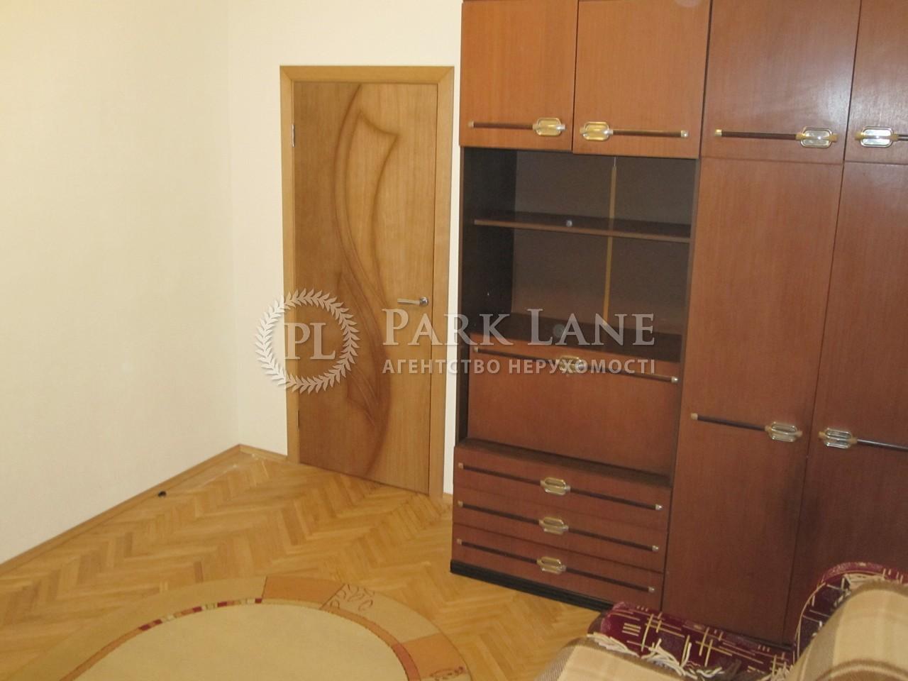 Квартира Дружбы Народов бульв., 21, Киев, X-29842 - Фото 9