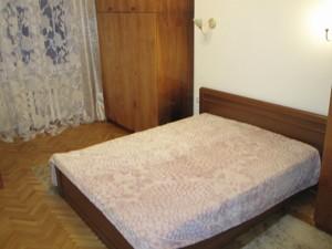Квартира X-29842, Дружбы Народов бульв., 21, Киев - Фото 11