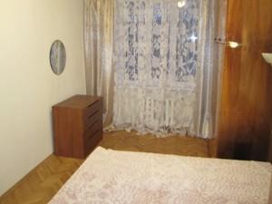 Квартира X-29842, Дружбы Народов бульв., 21, Киев - Фото 12