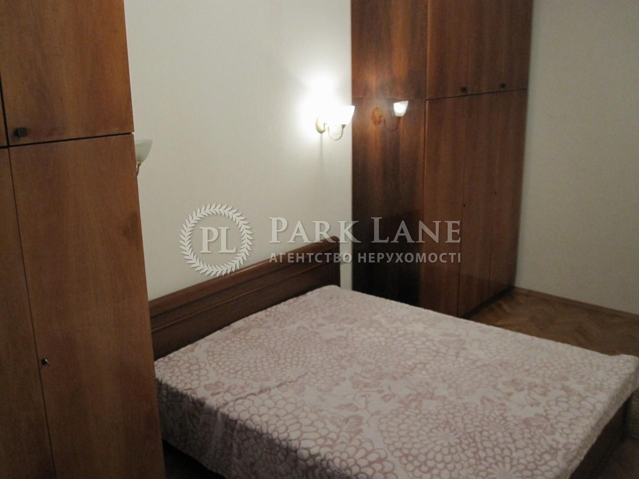 Квартира Дружбы Народов бульв., 21, Киев, X-29842 - Фото 12