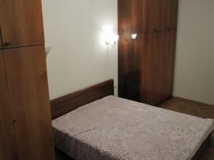 Квартира X-29842, Дружбы Народов бульв., 21, Киев - Фото 13