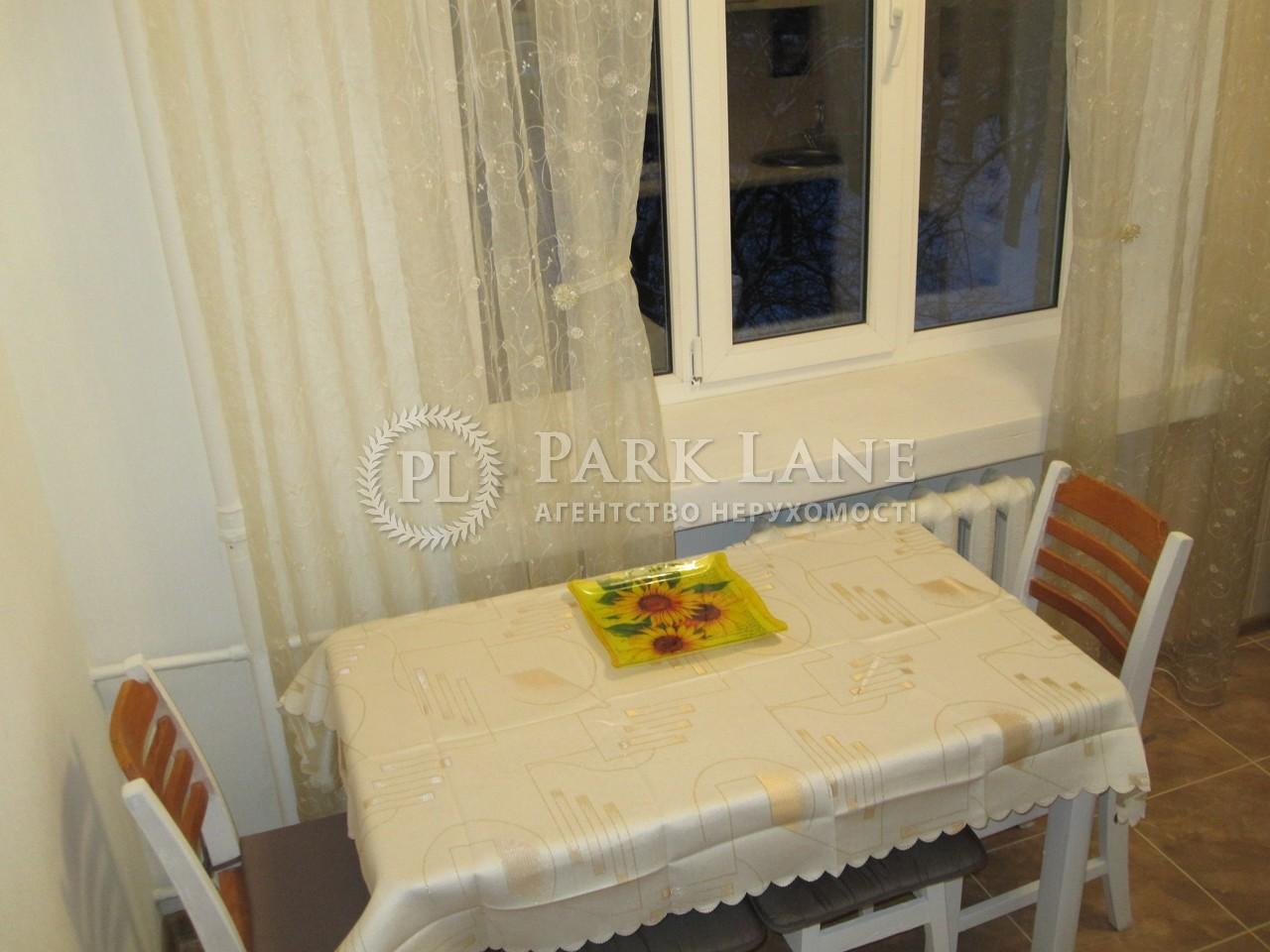 Квартира Дружбы Народов бульв., 21, Киев, X-29842 - Фото 16