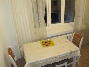 Квартира X-29842, Дружбы Народов бульв., 21, Киев - Фото 17