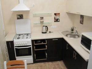 Квартира X-29842, Дружбы Народов бульв., 21, Киев - Фото 15