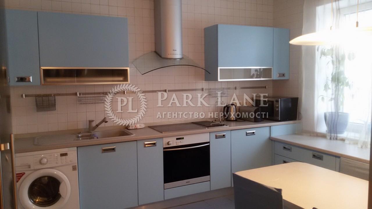 Квартира ул. Драгомирова Михаила, 4, Киев, X-29002 - Фото 11