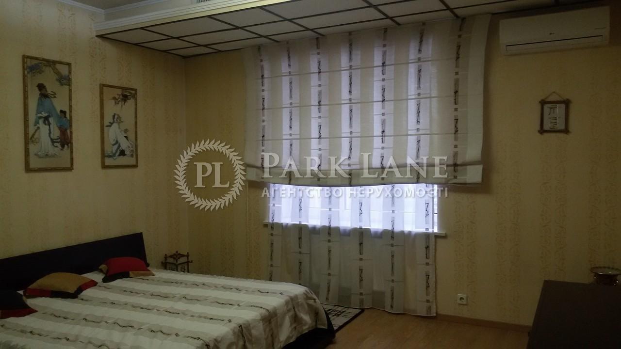 Квартира ул. Драгомирова Михаила, 4, Киев, X-29002 - Фото 10