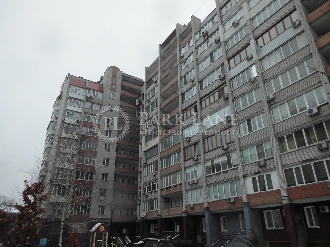 Квартира ул. Андрющенко Григория, 4а, Киев, Z-379927 - Фото 1