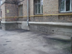 Офис, Z-721309, Голосеевский проспект (40-летия Октября просп.), Киев - Фото 6