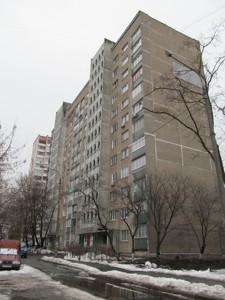 Квартира, Z-62696, Дубровицкая, Оболонский