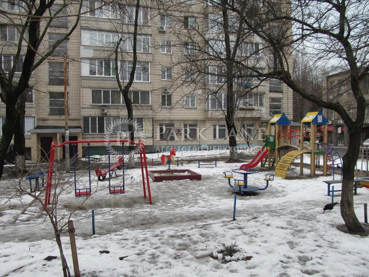 Офіс, вул. Мельникова, Київ, K-26022 - Фото 17