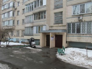 Офіс, K-26022, Мельникова, Київ - Фото 3