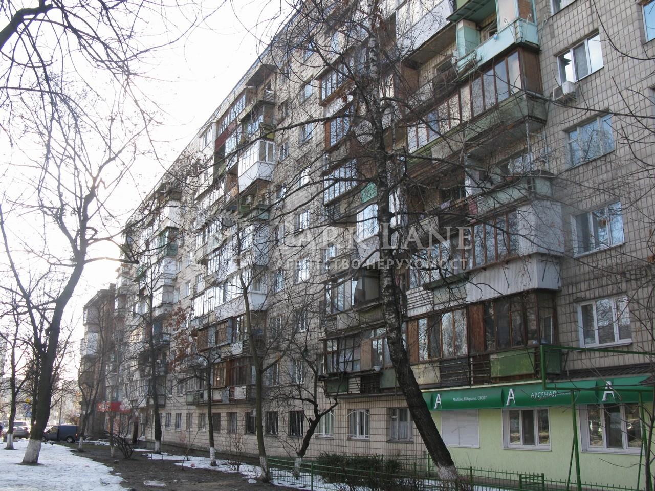 Нежитлове приміщення, вул. Жилянська, Київ, Z-186478 - Фото 8