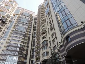 Квартира B-83108, Барбюса Анри, 37/1, Киев - Фото 3