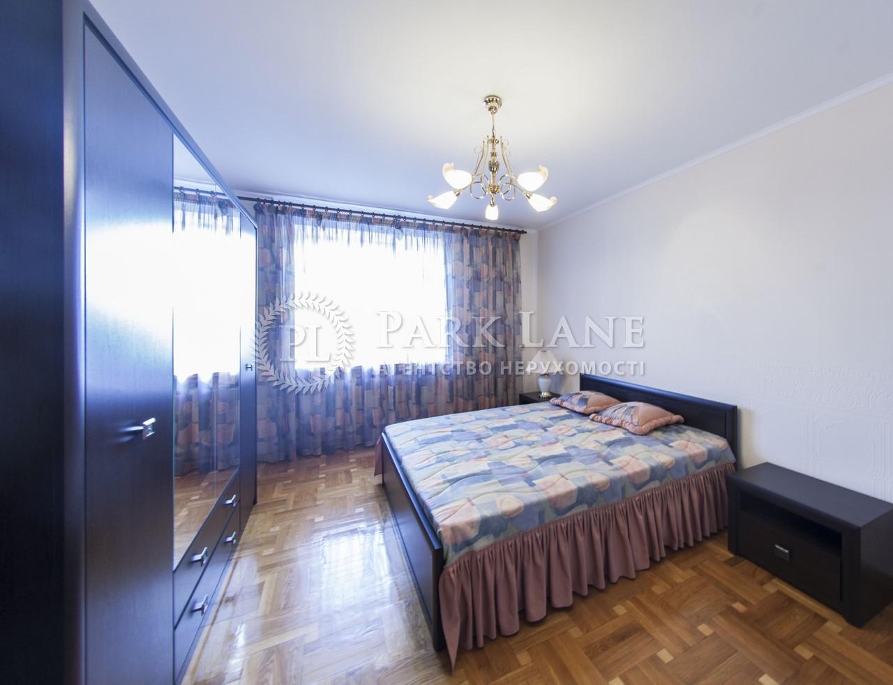 Квартира ул. Тимошенко Маршала, 18, Киев, Z-1793109 - Фото 10