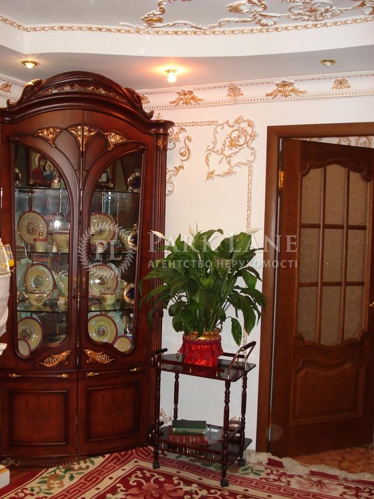 Квартира ул. Нежинская, 5, Киев, X-29180 - Фото 16