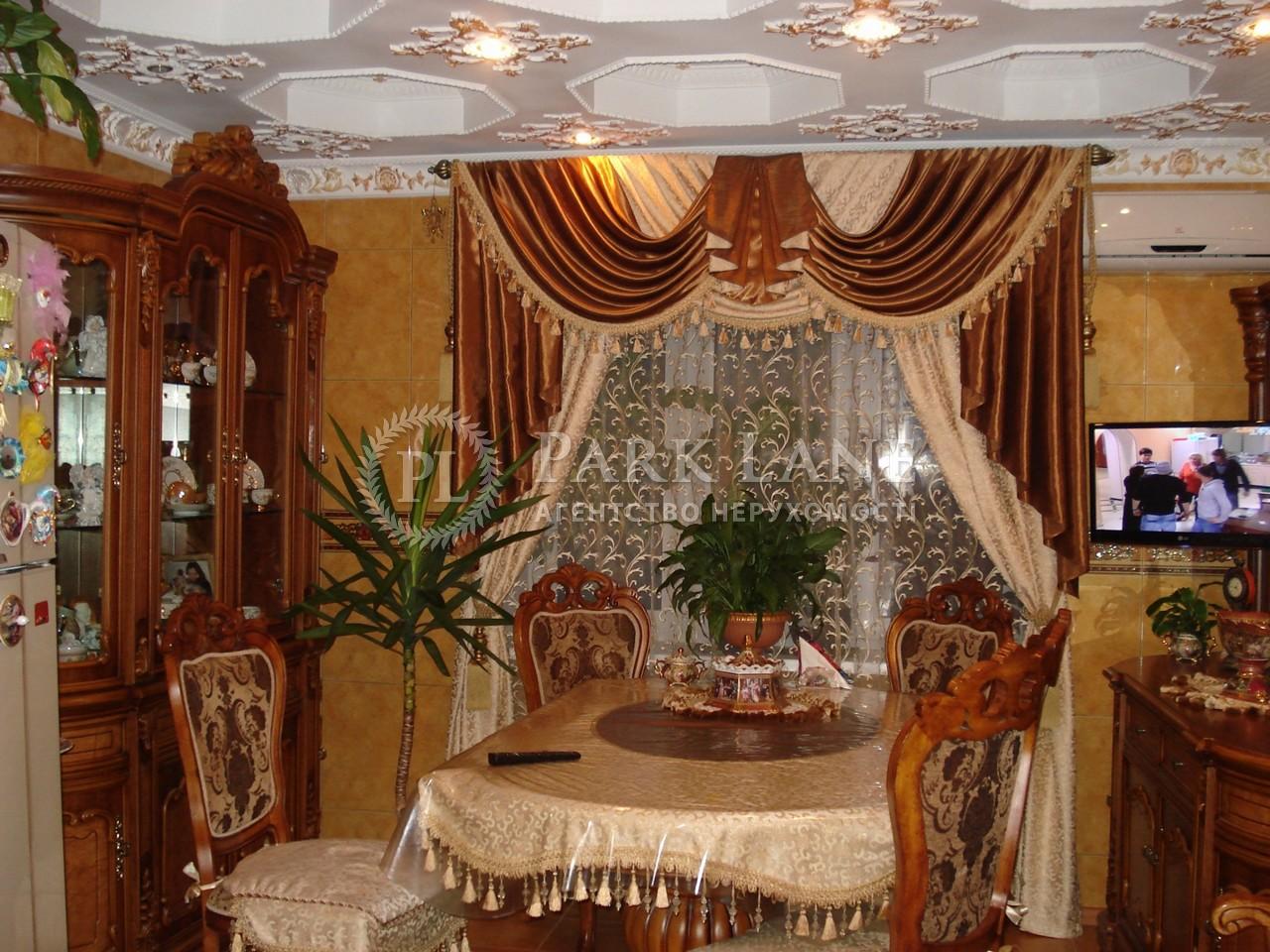Квартира ул. Нежинская, 5, Киев, X-29180 - Фото 14