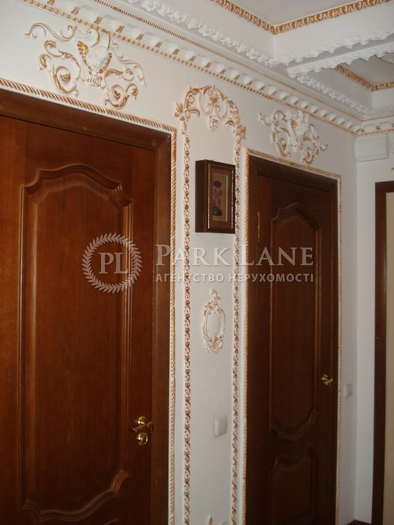 Квартира ул. Нежинская, 5, Киев, X-29180 - Фото 23