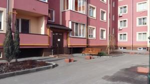 Офис, R-25275, Счастливая, Софиевская Борщаговка - Фото 1